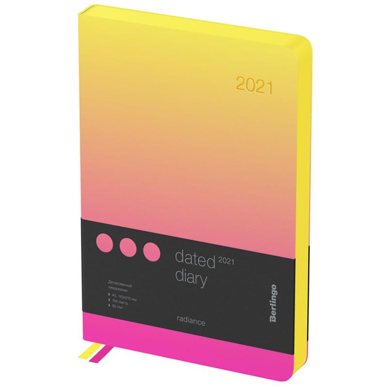 """Ежедневник датированный 2021г, А5, 184л, кожзам, розовый/желтый градиент """"Radiance"""" (Berlingo)"""
