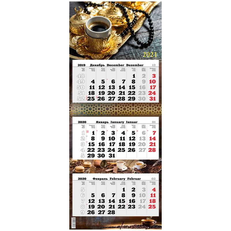 """Календарь квартальный 2021г, 3 блока, на подложке, с бегунком, Кофе """"Премиум Трио"""" (Атберг 98)"""
