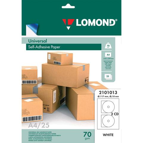 Комплект этикеток самоклеящаяся (25 листов) для CD, на листе А4 2 этикетки, диаметр 117/18мм, белая