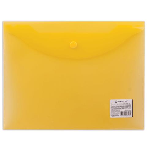 Папка-конверт на кнопке А5, желтая, 0,15мм 10шт/уп (BRAUBERG)