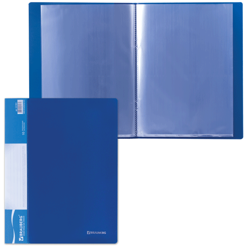 """Папка на 10 файлов, синяя, карман на корешке, 0,5мм """"Стандарт"""" (BRAUBERG)"""