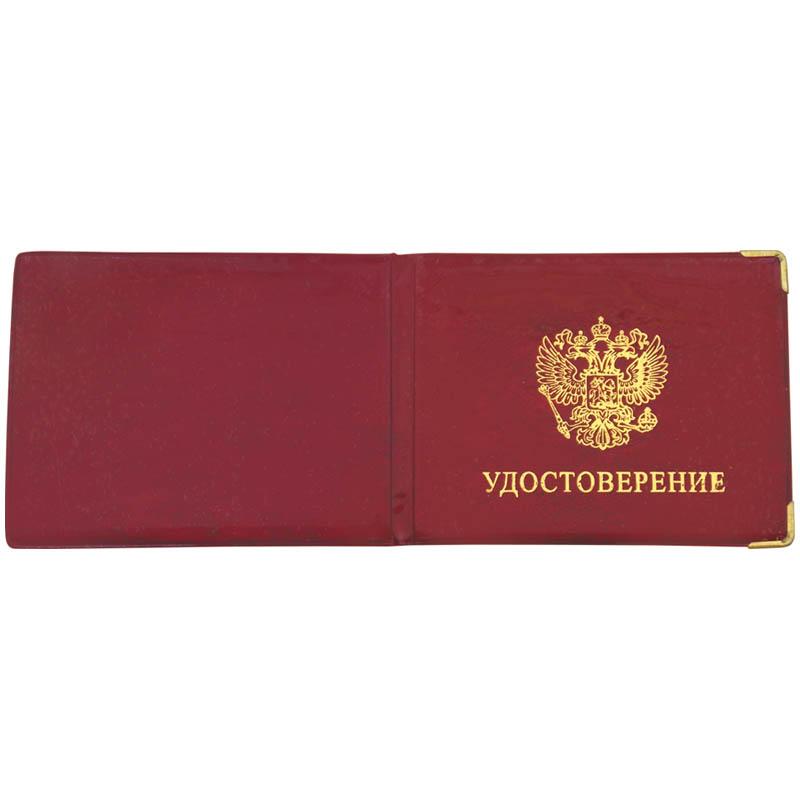 Обложка для удостоверения с гербом, ПВХ, глянцевая (Cd-UD-1_807) (OfficeSpace)