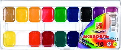 """Краски акварельные 18цв, медовые, с кистью, пласт. коробка """"Классика"""" (ЛУЧ)"""