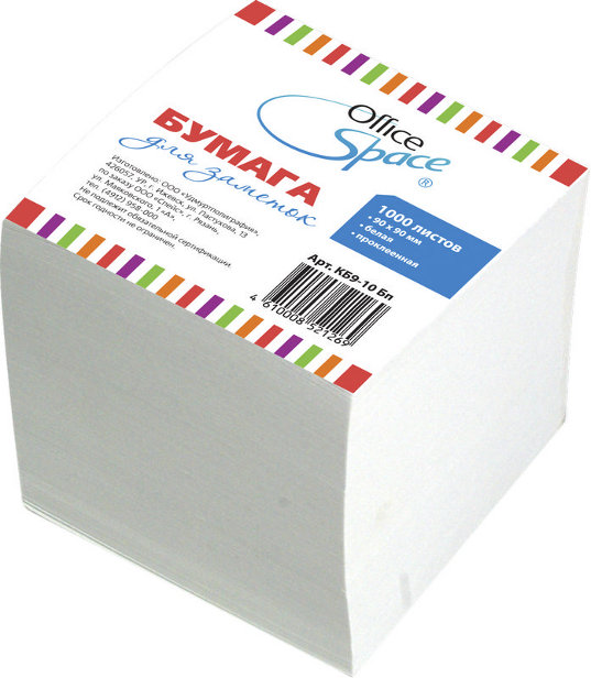 Блок д/записей 9х9х9см, белый, проклееный (153170) 12шт/кор (OfficeSpace)
