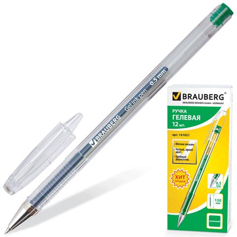 "Ручка гелевая зеленая, 0,5 мм, прозрачный корпус ""Zero"" 12шт/уп (BRAUBERG)"