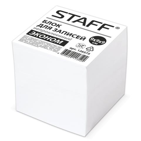 Блок д/записей 9х9х9см, белый, непроклеенный 18шт/уп (STAFF)