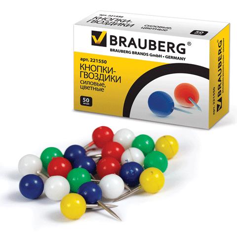 Кнопки-гвоздики круглые, цветные 50шт/карт.кор (BRAUBERG )
