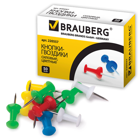 Кнопки-гвоздики цветные 50шт/кар.кор (BRAUBERG)