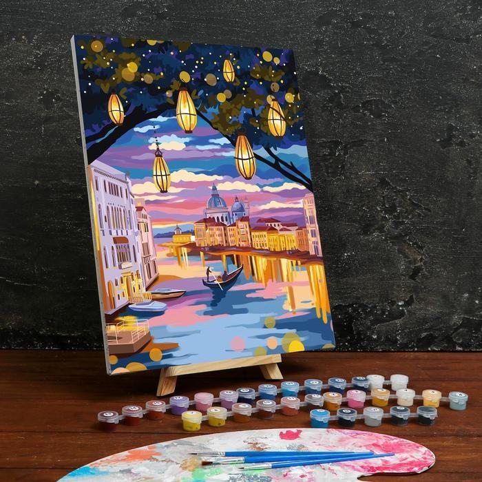 Картина по номерам на подрамнике «Каналы Венеции» 30×40 см