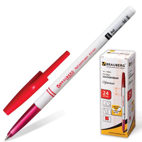 Ручка шариковая красная, 1мм 24шт/уп (BRAUBERG)
