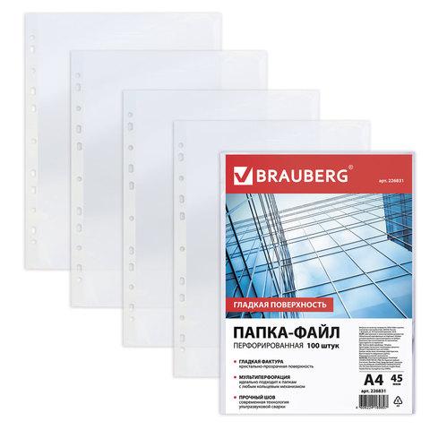 Комплект файлов А4 (100шт), гладкие, 45мкм (BRAUBERG)