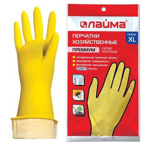 """Перчатки латексные ЛАЙМА """"Премиум"""", размер ХL, внутеннее напыление хлопок 100%, суперплотные"""