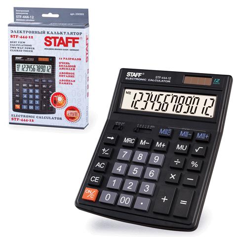 Калькулятор настольный 12 разрядов, двойное питание, 199x153мм (STAFF)