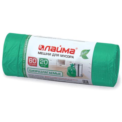 Мешки д/мусора 60лх20шт ЛАЙМА БИО, рулон, ПНД, прочные, 60х70см, 15мкм, зеленые