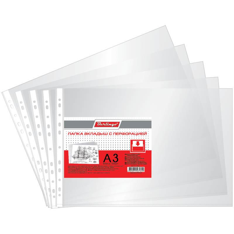 Комплект файлов А3 (50шт), горизонтальный, гладкий, 30мкм (Berlingo)