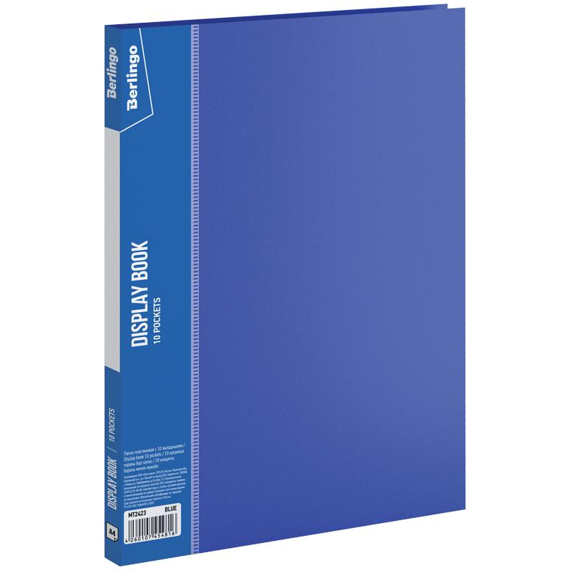 "Папка на 10 файлов, синяя, карман на корешке, 9мм, 600мкм ""Standard"" (Berlingo)"