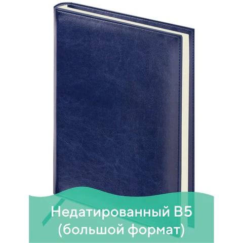 """Ежедневник недатированный В5, 160л, т. синий, гладкая кожа, крем.блок """"Imperial"""" (BRAUBERG)"""