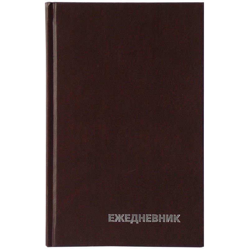 Ежедневник недатированный, А5, коричневый, бумвинил,160л (OfficeSpace)