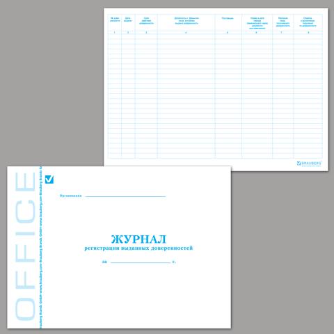 Журнал учета выданных доверенностей 48л, офсет, обложка картон А4 10шт/уп (BRAUBERG)