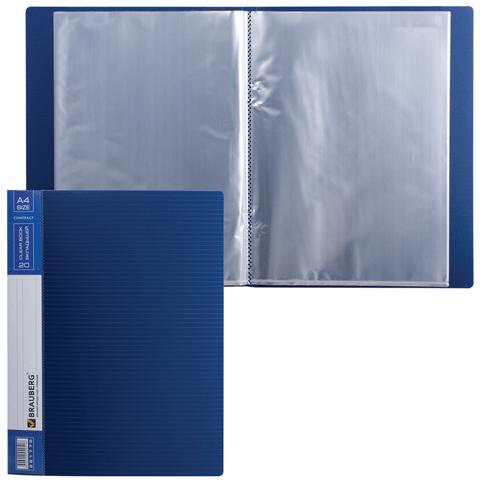 Папка на 20 файлов, синяя, торцевой карман, антиблик, 0,7мм (BRAUBERG)