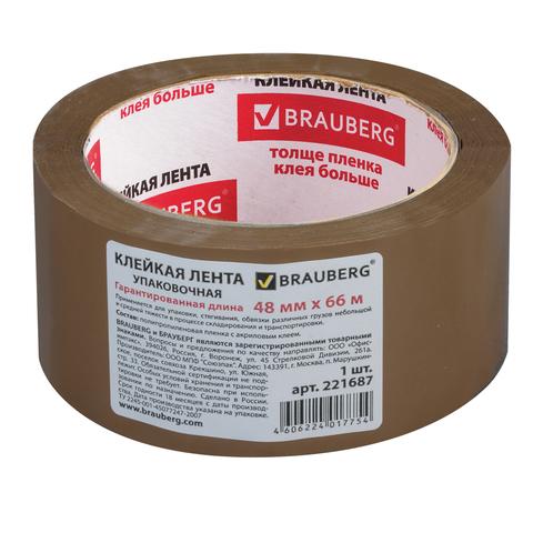 Скотч упаковочный 48х66м, коричневый, 45мкм (BRAUBERG)