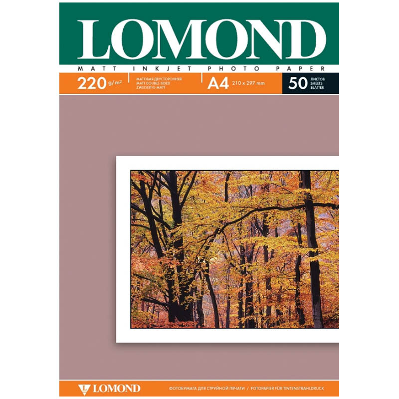 Фотобумага А4, 220гр, 50л, матовая, двусторонняя, д/струйных принтеров (LOMOND)