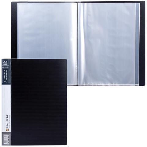 Папка на 40 файлов, черная, торцевой карман, антиблик, 0,7мм (BRAUBERG)