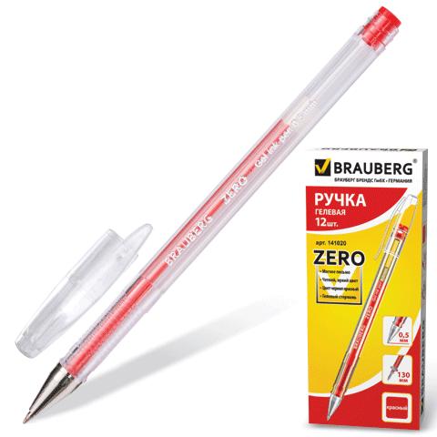 "Ручка гелевая красная, 0,5 мм, прозрачный корпус ""Zero"" 12шт/уп (BRAUBERG)"