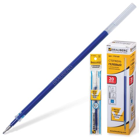 Стержень гелевый синий, 0,5мм, игольчатый, 130мм 20шт/уп (BRAUBERG)
