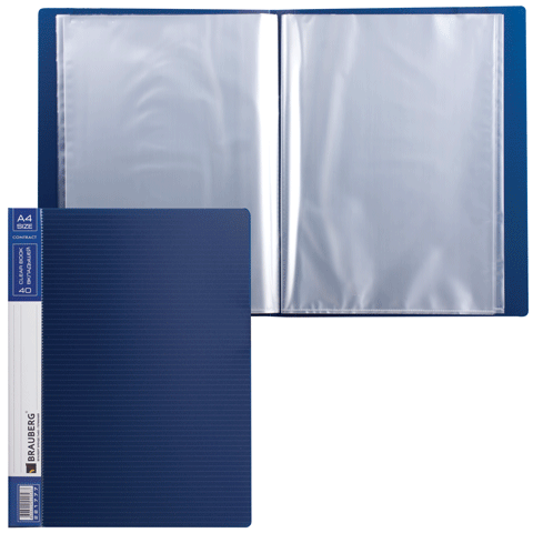 Папка на 40 файлов, синяя, торцевой карман, антиблик, 0,7мм (BRAUBERG)
