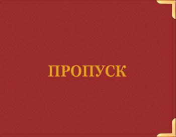 Обложка для пропуска ПВХ глянцевая спейс
