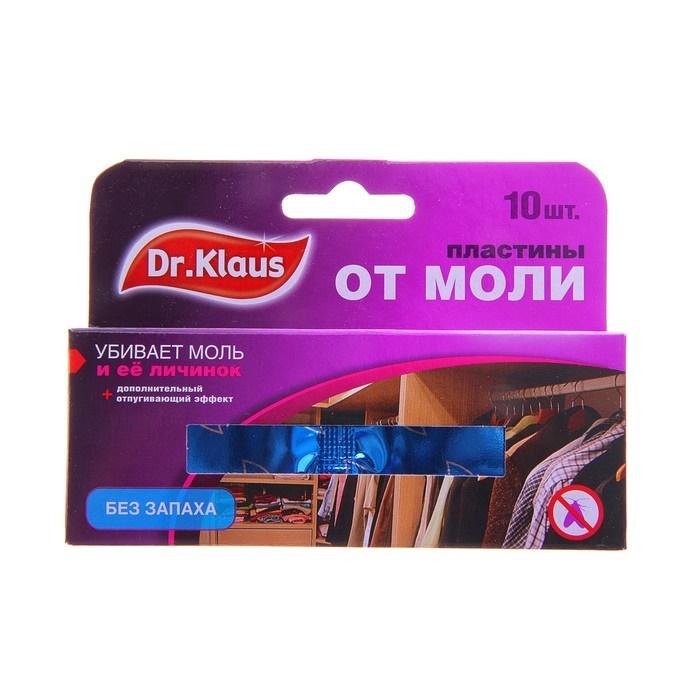 "Пластины ""Антимоль"" без запаха, 10 шт/уп (Доктор Клаус)"