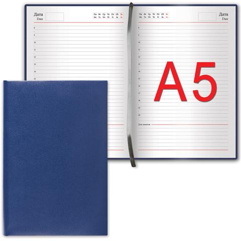 "Ежедневник недатированный А5, 160л, под зернистую кожу, темно-синий ""Select"" (BRAUBERG)"