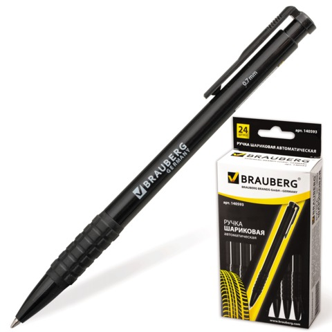 Ручка шариковая автоматическая синяя, 0,7мм, грип, корпус черный 24шт/уп (BRAUBERG)