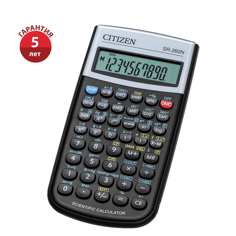 Калькулятор научный 10+2 разрядов, 165 функций, питание от батарейки, 78х150х13мм, черн. (СITIZEN)