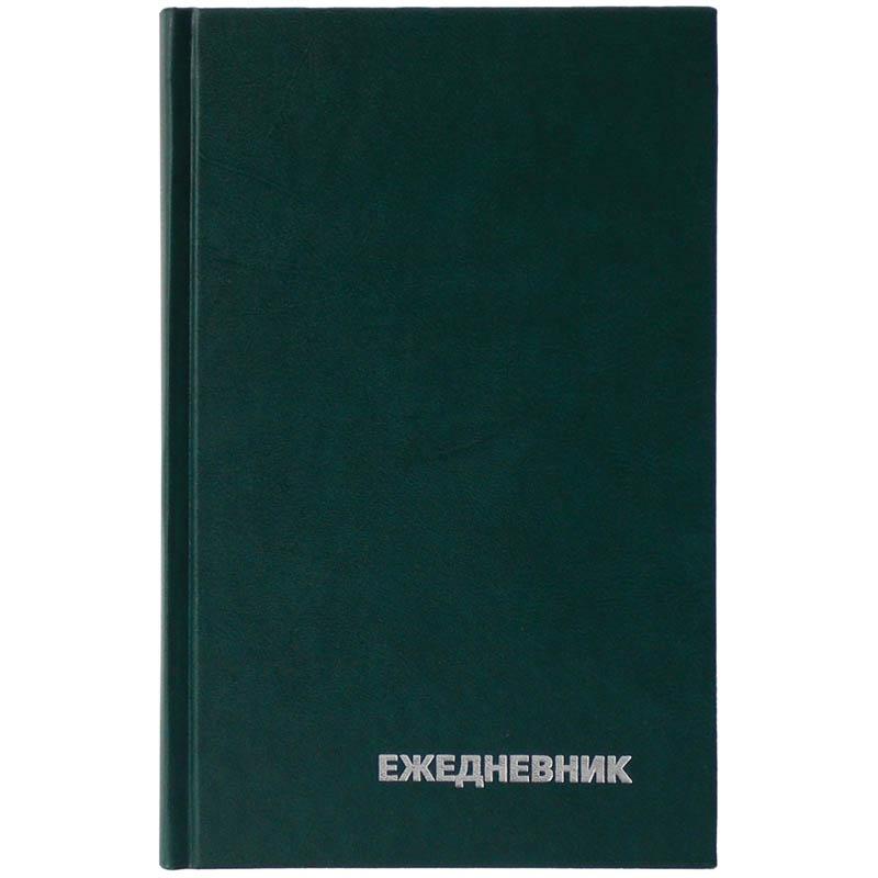 Ежедневник недатированный, А5, зеленый, бумвинил,160л (OfficeSpace)