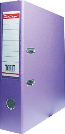Папка-регистратор 70мм, сиреневая, бумвинил, с карманом на корешке 20шт/кор (Berlingo)