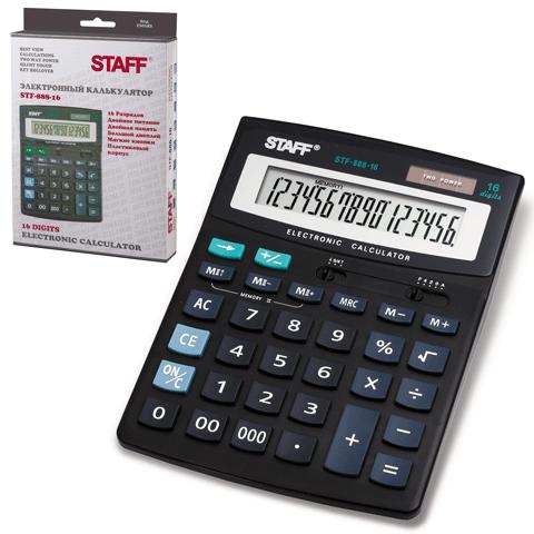 Калькулятор настольный 16 разрядов, двойное питание 200х150мм (STAFF)