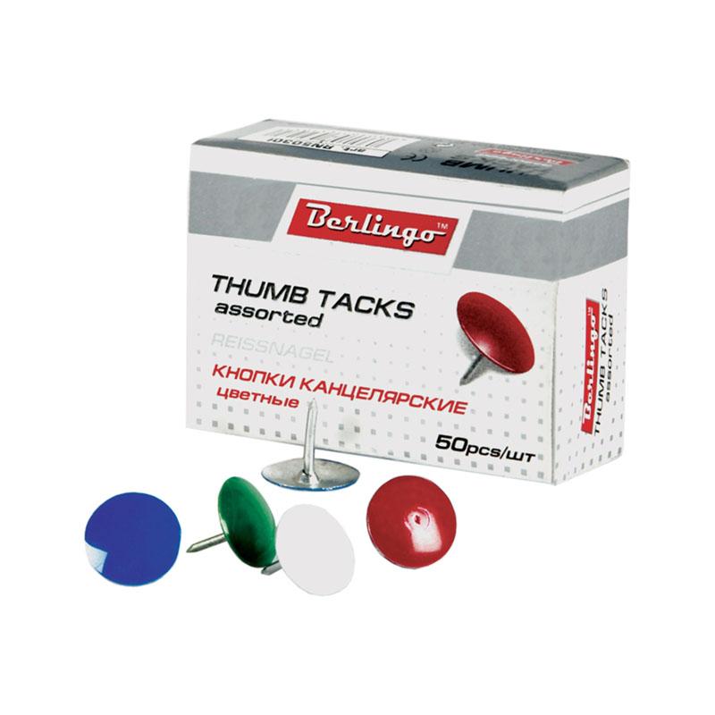 Кнопки канцелярские цветные 10мм, 50шт/карт.упак (Berlingo)
