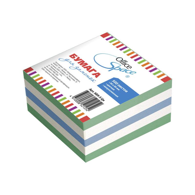 Блок д/записей 9х9х5см, цветной, непроклеенный (153174) 18шт/кор (OfficeSpace)