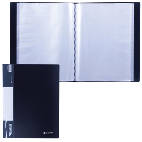 """Папка на 80 файлов, черная, торцевой карман, 0,9мм """"Стандарт"""" (BRAUBERG)"""
