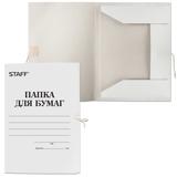 Папка д/бумаг с завязками 310г/м, белая, немелов 200шт/кор (STAFF)