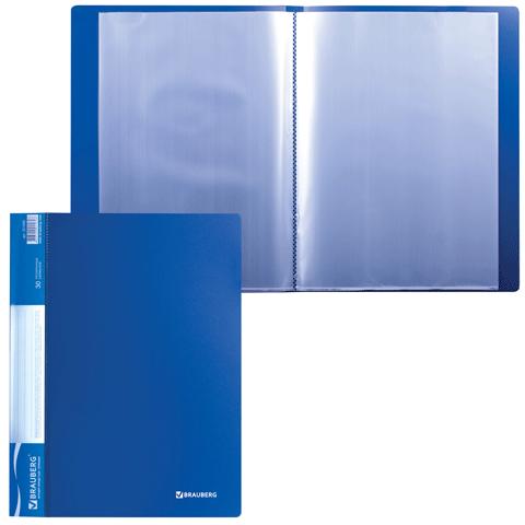 """Папка на 30 файлов, синяя, карман на корешке, 0,6мм """"Стандарт"""" (BRAUBERG)"""