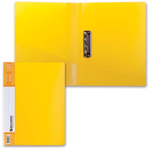 Папка с прижимом А4, желтая, внешниий/внутренний карман, 0,7мм (BRAUBERG)