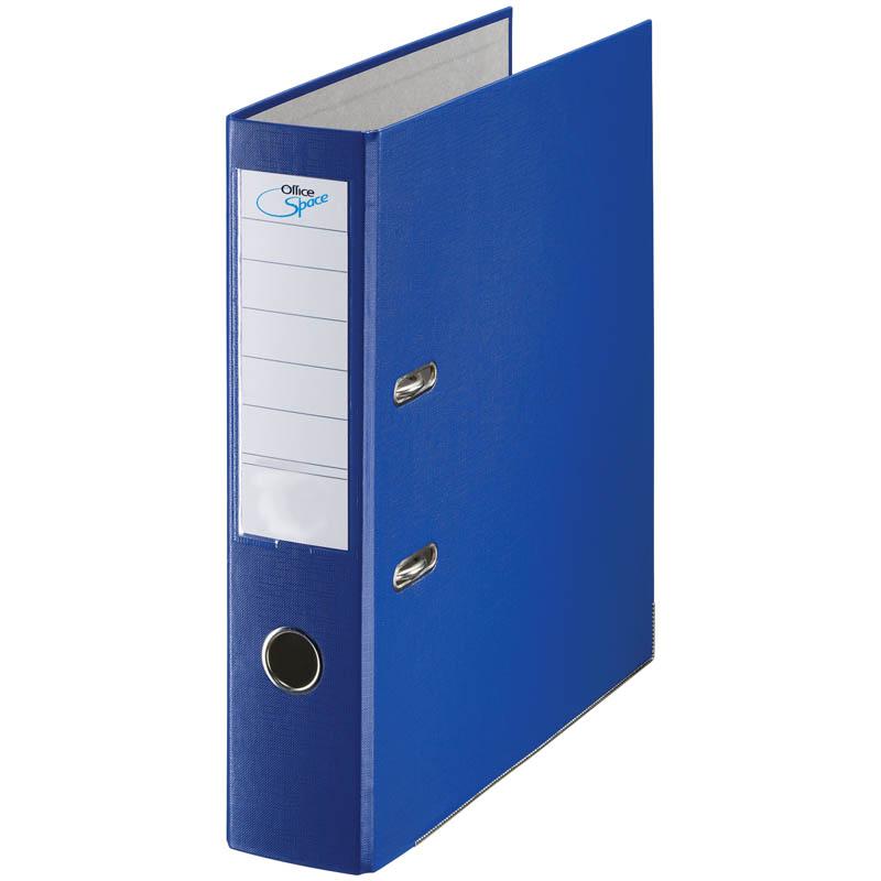Пaпкa-регистратор 70мм, синяя, бумвинил, с карманом на корешке 10шт/кор (OfficeSpace)