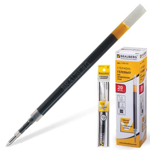 Стержень гелевый черный, 0,5мм, 110мм, для автоматических ручек (BRAUBERG)