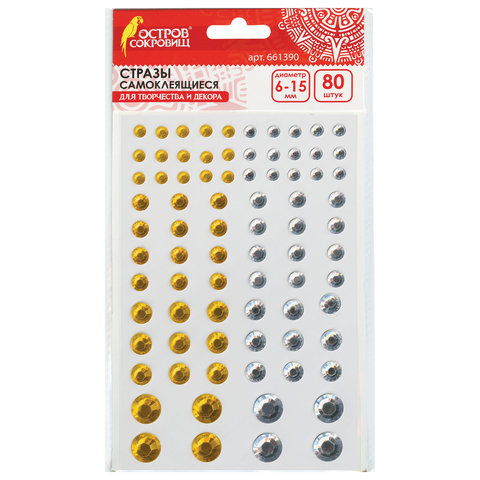 Стразы самоклеящиеся 6-15 мм, 80шт, золотой/серебристый, на подложке, круглые (ОСТРОВ СОКРОВИЩ)