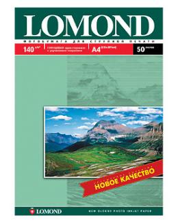 Фотобумага А4, 140гр, 50л, глянцевая, односторонняя, д/струйных принтеров (LOMOND)