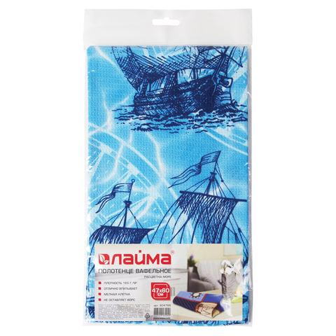 "Полотенце вафельное набивное, 47х60 см, плотность 165 г/м2, ""Море"", европодвес, ЛАЙМА, 604766"