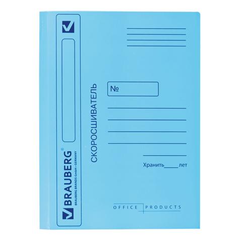Скоросшиватель картонный 360 г/м2, мелованный, синий, 25шт/уп (BRAUBERG)